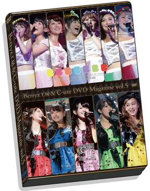 Hello! Project COUNTDOWN PARTY 2014 ~ GOOD BYE & HELLO ! ~ Berryz工房&℃-ute DVD MAGAZINE vol.5