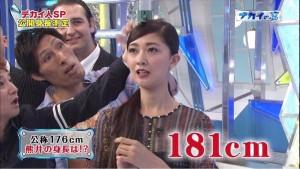 身長181cmと判明した熊井友理奈