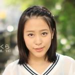 harosute-oda-138