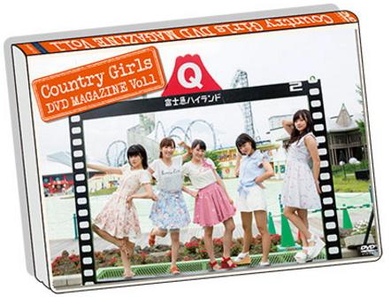 カントリー・ガールズ ライブツアー2015秋冬 カントリー・ガールズ DVDマガジンVol.1