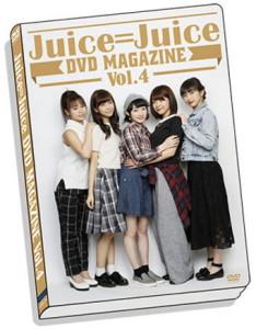 Juice=Juice LIVE MISSION 220~Special Code→J=J Day 2015~ Juice=JuiceDVDマガジンVol.4