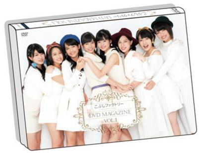 こぶしファクトリー ライブツアー2015 ~ The First Ring! ~ こぶしファクトリーDVD MAGAZINE Vol.1