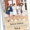 切り取られた断片に刻まれた人生の記録 その4 ~ハロプロ DVD Magazine ご紹介『Juice=Juice Vol.5、Vol.6』~