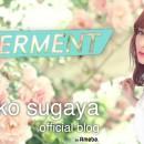 長らく沈黙を守ってきた Berryz工房 菅谷梨沙子のブログがリニューアルして更新開始!