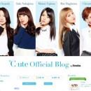℃-ute矢島舞美、重い沈黙をやぶってブログ更新 「自分の気持ちに整理が付かず」