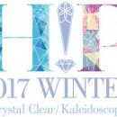 咲くべき花なら蕾のままで終わらせるものか 【レポ】 2017年冬ハロコン ~Kaleidoscope & Crystal Clear~