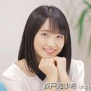 カントリー・ガールズ 森戸知沙希 待望のファースト写真集発売決定!