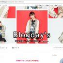 元℃-ute 中島早貴 ついに個人ブログ開設準備か?