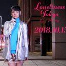 SAYUMINGLANDOLL~東京~、2019年1月に追加公演決定!
