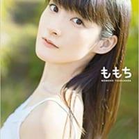 梁川奈々美、異例続きのラストライブに最後の異例  ももち現る!