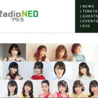 Radio NEO ハロドラ、2019年6月をもって終了? いかにも急な展開に憶測様々
