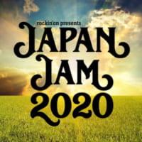 モー娘。'20とアンジュルム出演のJAPAN JAM 2020 中止、Juice=Juice ロシアツアーが延期 中島早貴出演舞台は払い戻し