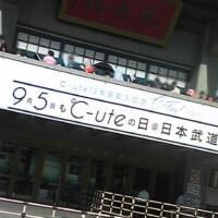 秋のハロコン延長戦に、会場「日本武道館」が大追加!