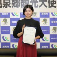 モーニング娘。'20、13期メンバー加賀楓の加賀温泉郷観光大使就任が壮挙である3つの理由