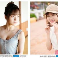 Juice=Juice 稲場愛香、2年ぶりのセカンド写真集が23歳のバースデーに発売決定!!