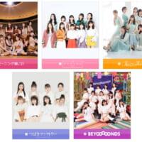 """<span class=""""title"""">Hello! Project 2021 春 のライブは、全グループ再編成で「花鳥風月」ツアーを開催</span>"""