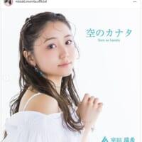 """<span class=""""title"""">室田瑞希、CDジャケットを公開し、ファンクラブサイトでお披露目イベント告知</span>"""
