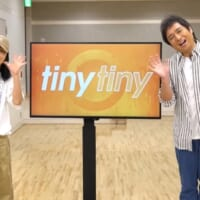 "<span class=""title"">配信番組『tiny tiny』休止に、アップフロント映像化商品の新戦略・新展開を展望する</span>"